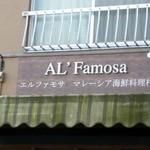 AL'FAMOSA -