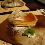 茶菓房 林檎の樹 - あっぷるチーズケーキ