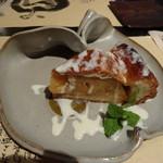 茶菓房 林檎の樹 - あっぷるパイ