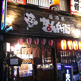 ちょっと一杯にもってこい!金沢駅すぐそばのお店です☆