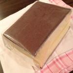 紅谷菓子舗 - カステラ半斤(600円)