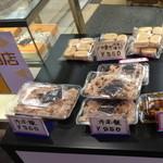 紅谷菓子舗 -