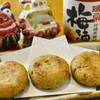 うりずん - 料理写真:ドゥル天
