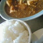丸麺屋本舗 - 麻婆豆腐定食