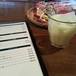 バン・バン・バー - 料理写真:自家製リンゴ牛乳 400円