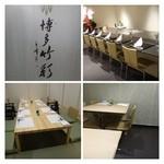 博多 竹彩 - 「鉄板焼き」と「和食」が頂けますが、今回は「和食」を。  隈研吾さんがプロデュースされたスタイリッシュな店内も素敵・・
