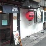 麺場 中山魂 - 入口付近