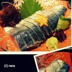 天ぷら亭 - 〆鯖600円。うまいし、安いし、仕事丁寧だし!