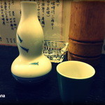 天ぷら亭 - 熱燗。銘柄は不明。