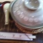 冨貴 - 20131206 鍋焼きうどん840円ボケちゃった