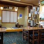 林屋食堂 -