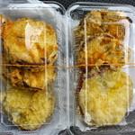 サクラ - さつまいも天ぷら 1パック 80円 レジの隣で売っています。