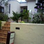 サクラ - 看板と入口