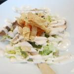 22952606 - 先付 白菜と茸 豆腐ソース