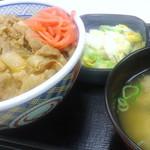 吉野家 - 牛丼並Bセット(お新香セット)