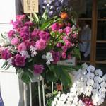 22954270 - 聞いたことのある元気創造カンパニーからの花