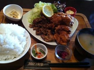 フルカワ食堂 - ハーフ&ハーフ定食肉セット850円