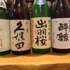 鮨 わたせ - 料理写真:美味しい地酒