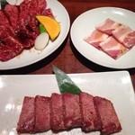 焼肉トラジ - 上タン塩1450円 特上カルビ1800円 上ハラミ1500円