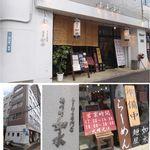 ラーメン専門店 徳川町 如水 - 徳川町 如水 (名古屋市)食彩賓館撮影