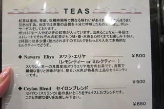 グロヴナーカフェ - 紅茶(2013.11月)