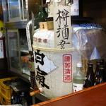 白扇酒蔵 -