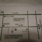 サティスファクション - 駐車場は離れてますが2台分のみ、店舗がマンション長峯の1階だそうで、イヤタカさん側の駐車場には「長峯」と書かれてます