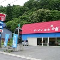麺屋 雪国 - 駐車場です 8台は可能です!