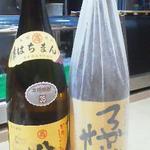 三楽 - 131130大阪 三楽 八幡35度