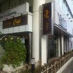 22967632 - 併設のカフェ