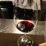 22969200 - ワイングラス 使用料\200