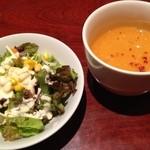 22969540 - ランチのサラダとスープ