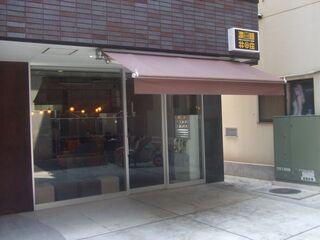 濃菜麺 井の庄 - お店の外観