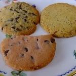 ステラおばさんのクッキー - 新登場!期間限定:苺チョコチップ+人気No.1:チョコレートチップ+アールグレイ紅茶のクッキー