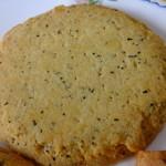 ステラおばさんのクッキー - アールグレイ紅茶のクッキー