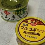 ザ キラーカン - プルコギツナ缶¥350 さんま味噌煮(柚子)¥600