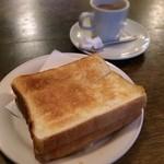 進々堂 - マーマレードトーストとカフェ(ミルク入)