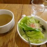 もぐら食堂 - スープ+サラダ