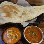 インドの恵み - ナン、カーフカレー2種
