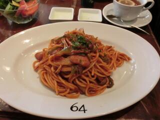 Bar&Bistro 64 - ★スパゲッティナポリタン