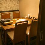 TonTon オンギー - プライベート空間でお食事をお楽しみ下さい。