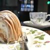 カフェ・ラ・バスティーユ - 料理写真:季節限定 モンブラン