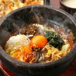 韓美食 オンギージョンギー - 『石焼ビビンバ』