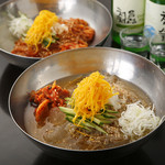 韓美食 オンギージョンギー - 韓国料理の定番!『冷麺』