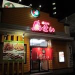 22983798 - 鳥せい 札幌琴似店