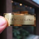 イデミスギノ - 唯一の遺品、アヤのネームカード(2013年11月3日)
