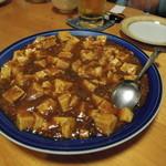 長光 - 陳麻婆豆腐