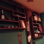日本酒バー じう - 陳列中の日本酒