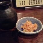 日本酒バー じう - お通し