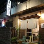 まぜ麺マホロバ - 内観写真:夜のお店はこんな感じ!エントランスリニューアル♪